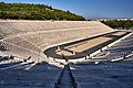 The Panathenaic Stadium and the Temple of Tyche on Ardettus Hill on July 26, 2019.jpg