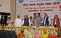 The Prime Minister, Dr. Manmohan Singh inaugurating the Diamond Jubilee celebrations of the National Chemical Laboratory and unveiling the IISER-Pune, in Pune on April 01, 2010.jpg