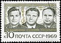 The Soviet Union 1969 CPA 3810 stamp (Anatoly Filipchenko, Vladislav Volkov and Viktor Gorbatko (Soyuz 7)) cancelled high resolution.jpg