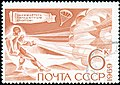 The Soviet Union 1969 CPA 3839 stamp (Parachuting) cancelled.jpg