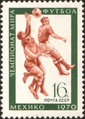 The Soviet Union 1970 CPA 3871 stamp (Football, Mexico City, Mexico).png