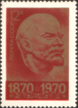 The Soviet Union 1970 CPA 3888 stamp (Lenin bas-relief portrait (Drawing by N.Andreyev) with 16 labels 'Founder of the first-ever multinational state').png