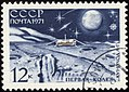The Soviet Union 1971 CPA 3988 stamp (First Moon Trench of Lunokhod 1) cancelled.jpg