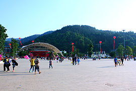 The Square of National Unity in Eshan County.jpg
