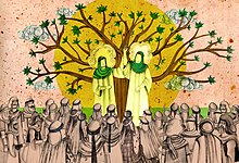 The event of Ghadir.jpg