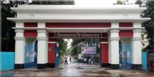 De hoofdingang van de Vidyasagar University