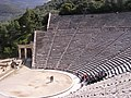 Theatre of Epidaurus - panoramio (1520).jpg