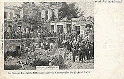 Thessaloniki Branch (14739483187).jpg
