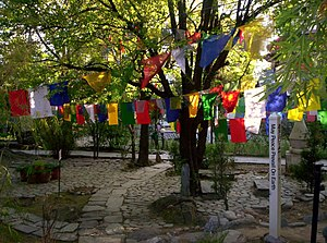 Norbulingka Institute - Tibetan prayer flags, Norbulingka Gardens.