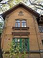 Timiryazev Academy Old Dacha 2.JPG