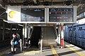 Tobu Isesaki-Line Kuki Station Platform 3・4.jpg