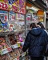 Tokyo (49372534726).jpg