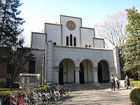 Tokyo University - Komaba campus - Main Auditorium.jpg