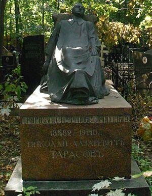 Nikolai Tarasov - Tarasov's tomb