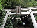 Torii gate of Afuku Kahaku-jinja shrine.JPG