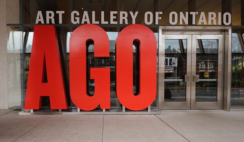File:Toronto - ON - AGO.jpg