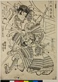 Tosa-bo Horikawa Gosho e ya-utsu (BM 1906,1220,0.1312).jpg