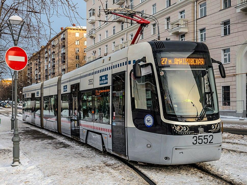 Tram Pesa Twist 71-414 3552 in MSK