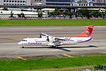 TransAsia Airways ATR 72-212A B-22822 Departing from Taipei Songshan Airport 20150908a2.jpg