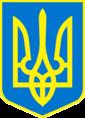 Huy hiệu Ukraina