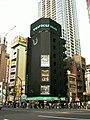 Tsukumo Computer Shop-2007.jpg