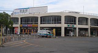 Tsushima Station Railway station in Tsushima, Aichi Prefecture, Japan