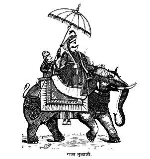 Thuljaji Raja of Thanjavur Maratha kingdom