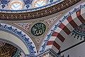 Turk Sehitlik Camii 52.jpg