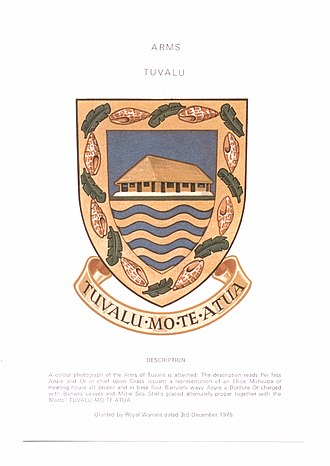 """Coat of arms of Tuvalu - Image: Tuvalu Coat of Arms (""""Crest"""")"""