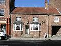 Tykes Tearooms - High Street - geograph.org.uk - 1732481.jpg