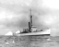 USCGC Champlain.png