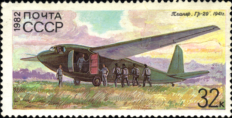 File:USSR stamp (Планер ГР-29) 1982.png