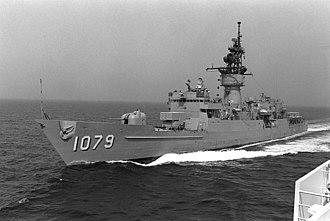 USS Bowen (FF-1079) - USS Bowen (FF-1079)