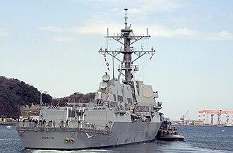 Arleigh Burke-class destroyer - Image: USS Mustin (DDG 89) stbd stern view