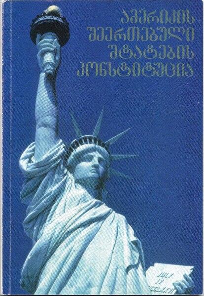 File:US Constitution translated to the Georgian language.pdf