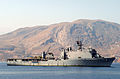 US Navy 050916-N-0780F-001 The dock landing ship USS Pearl Harbor (LSD 52) arrives for its first Mediterranean port visit in Crete, Greece.jpg