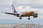 UUWW - 05.07.2016 - Airbus A-300-600 - EP-SIG - Meraj Airlines (28147808175) (2).jpg