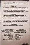 Układy republikańskie (1944)-ost strona.jpg