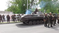 Ukrainian Army in Mariupol, May 2014.png
