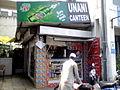 Unani Canteen Azam Campus.jpg