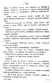V.M. Doroshevich-Collection of Works. Volume VIII. Stage-49.png