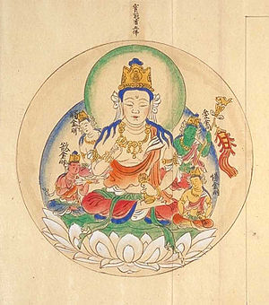 Vajrasattva - Depiction of Vajrasattva seated on a lotus. Japan, 14th century CE