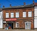 Valdai town asv2018-07 img17 Narodnaya15.jpg