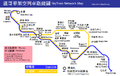 Vancouver Skytrain Current Map Chi.png