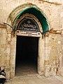 Via Dolorosa, Jerusalem, 14.jpg