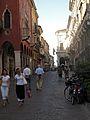 Vicenza 71 (8379592827).jpg