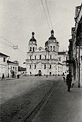 Viciebsk, Zamkavaja-Vialikaja. Віцебск, Замкавая-Вялікая (1941-44) (2).jpg