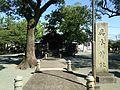 View of Maki Shrine in Suiten Shrine.jpg