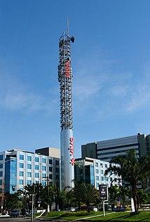 Vivo (telecommunications company) Telecommunications company in Brazil