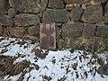 Vorotnavank Monastery (cross in wall) (65).jpg
